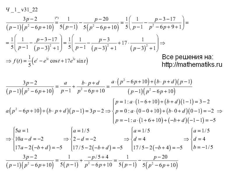 чудесенко решебник теория вероятности скачать